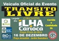 Circuito Ilha Carioca (22)